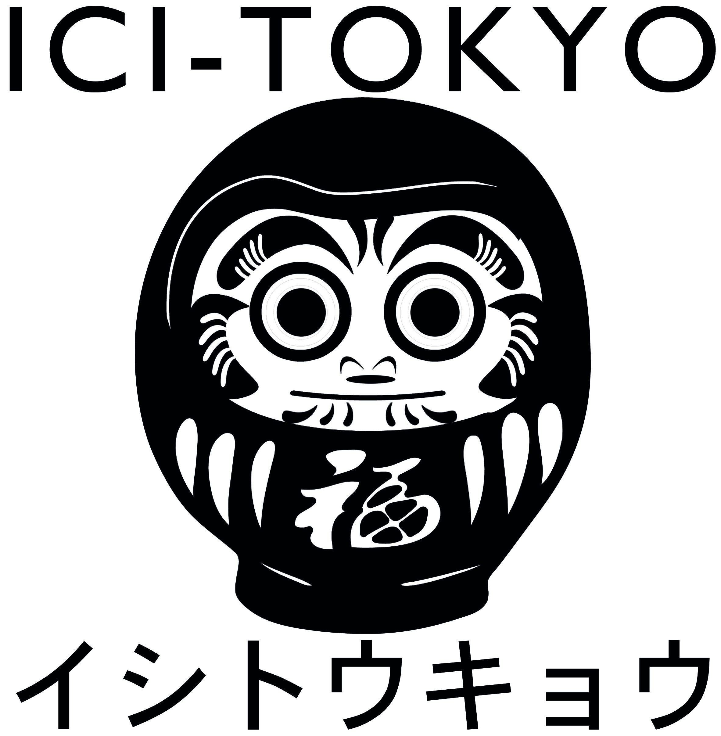 """LE BLOG"" ICI-TOKYO &  EDO BY FRANCK JOSSEAUME"
